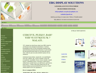 ergdisplay.com screenshot