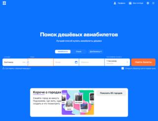 ergobank.ru screenshot