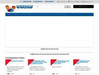 eridanus.ru screenshot