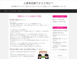 erision.com screenshot