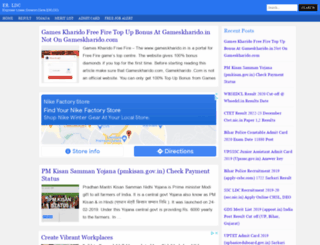 erldc.org screenshot
