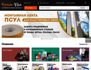 ermak-ufa.ru screenshot