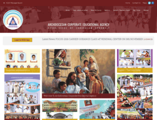 ernakulameducationcouncil.com screenshot