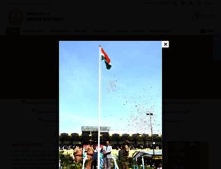 erode.tn.nic.in screenshot