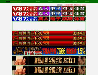 erummunir.com screenshot