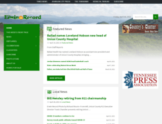 erwinrecord.net screenshot