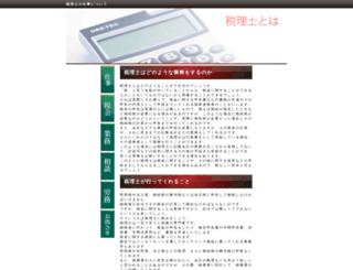 erzurumnefes.com screenshot