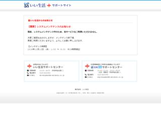 es-b2b.com screenshot