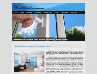 es-okna.kz screenshot