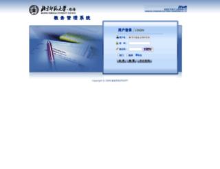 es.bnuz.edu.cn screenshot