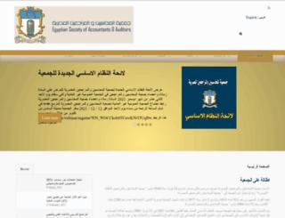esaaegypt.com screenshot