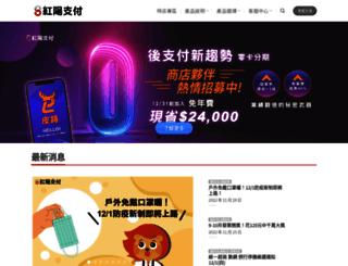 esafe.com.tw screenshot