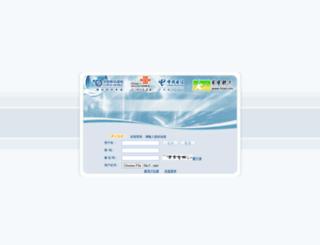 esales.fhcard.com screenshot