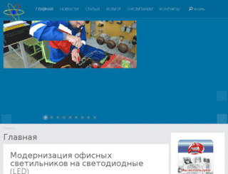 esbsau.ru screenshot