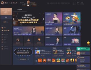 esbzd.com screenshot