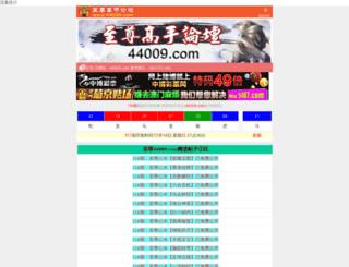 escucharemos.com screenshot