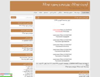 eset-nod32.qrt.ir screenshot