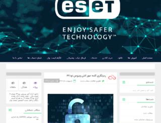 eset1.com screenshot