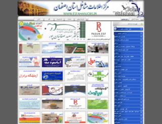 esfahanjobs.ir screenshot