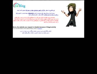 eshghesaharsh.mahtarin.com screenshot