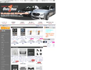 eshop-onlyone.jp screenshot