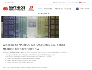eshop.mathios.com screenshot