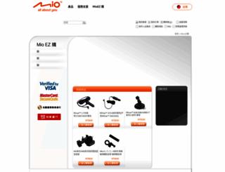 eshop.mio.com screenshot