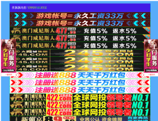esicart.com screenshot