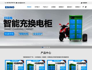esinoco.com screenshot