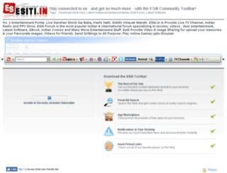 esiti.forumtoolbar.com screenshot