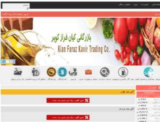 eskele24.com screenshot