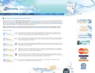 eskhosting.com screenshot