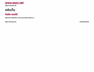 esnc.net screenshot