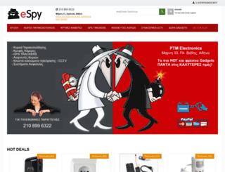 espy.gr screenshot