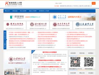 esrjob.com screenshot