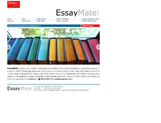 essaymate.com screenshot