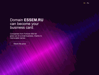 essem.ucoz.ru screenshot