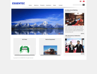 essentecool.com screenshot