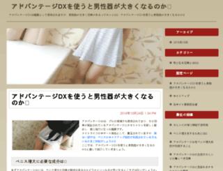 essevir.net screenshot