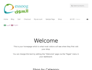 essoog.com screenshot