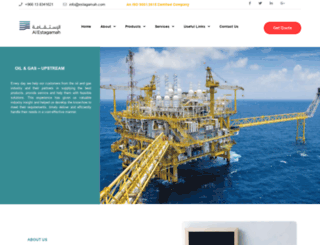estagamah.com screenshot