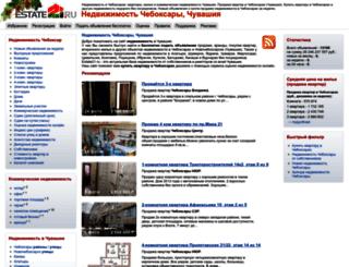 estate21.ru screenshot