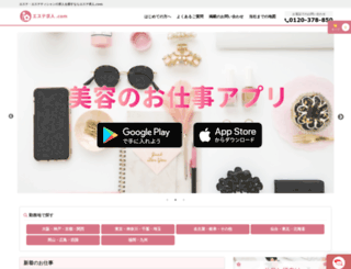 esthetic-career.com screenshot