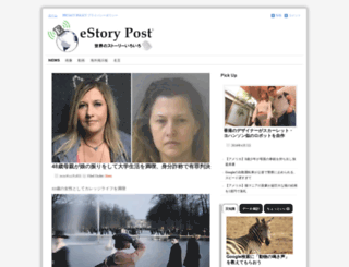 estorypost.com screenshot