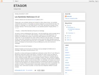 etagor.blogspot.com screenshot