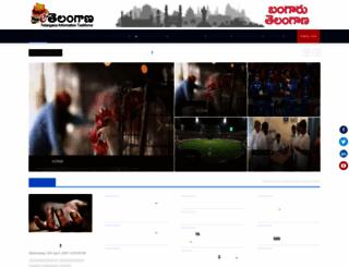 etelangana.org screenshot