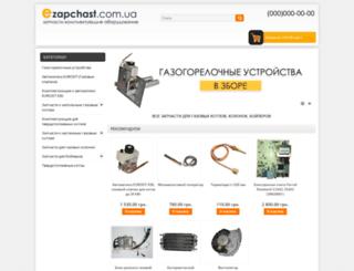 eteplo.com.ua screenshot