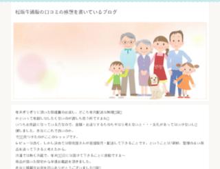 eternalifebux.com screenshot