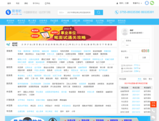 etest8.com screenshot
