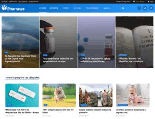 ethernews.com screenshot